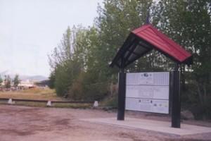 Le pavillon à Whitehorse
